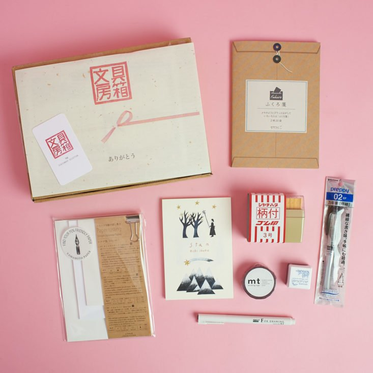 contents of The Stationery Selection December 2017