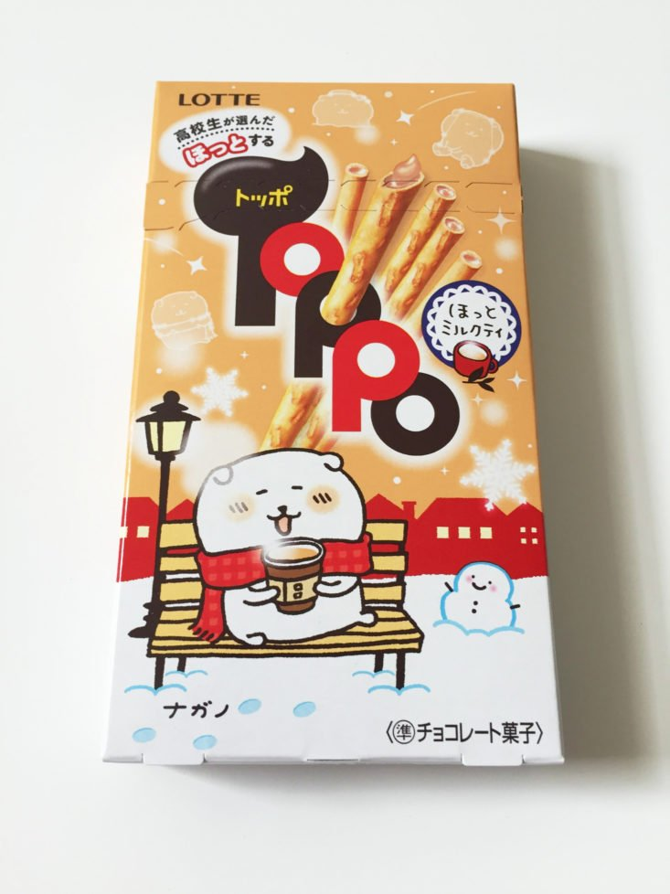 Toppo Milk Tea package closed