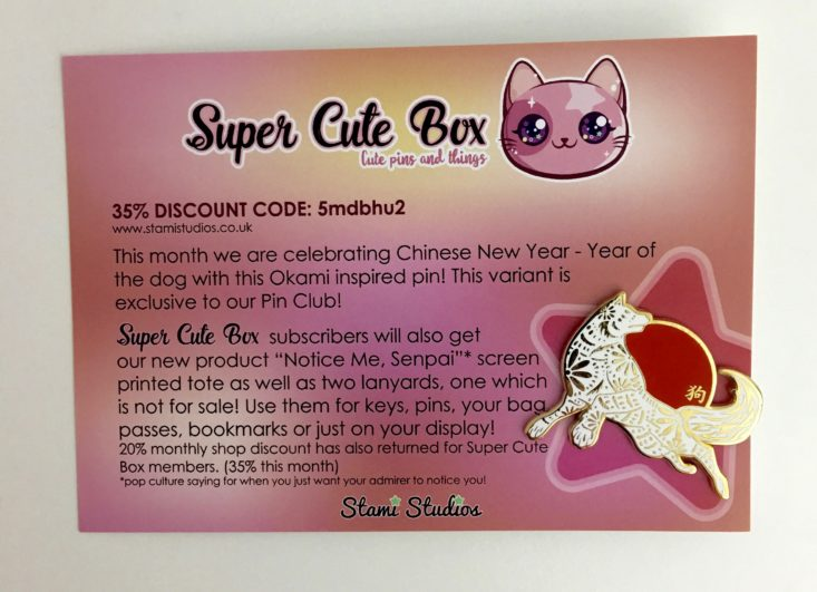 super cute box subscription review february 2018 msa