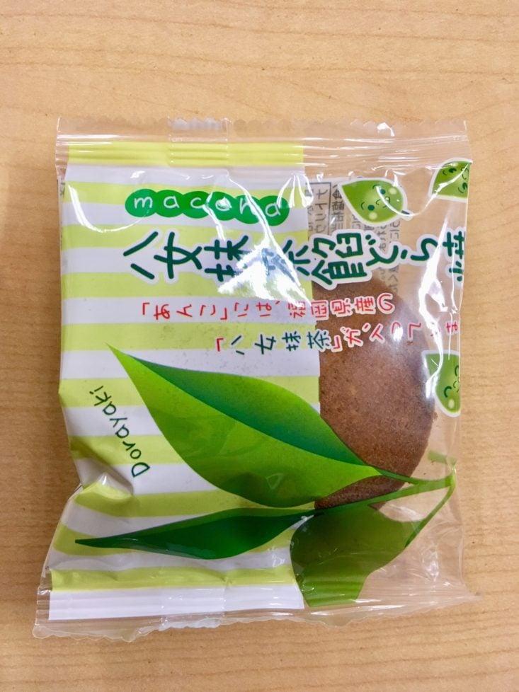 Bokksu November 2018 - Doryaki Bag