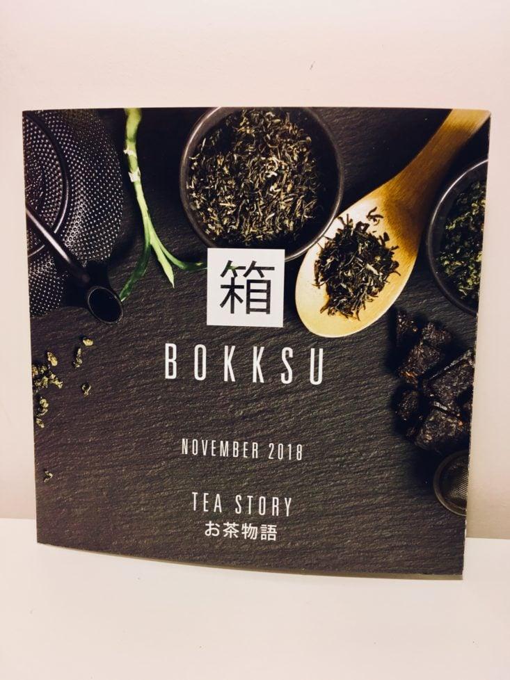 Bokksu November 2018 - Info Cover