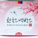 Korean Snacks Box April 2019 - Box Closed